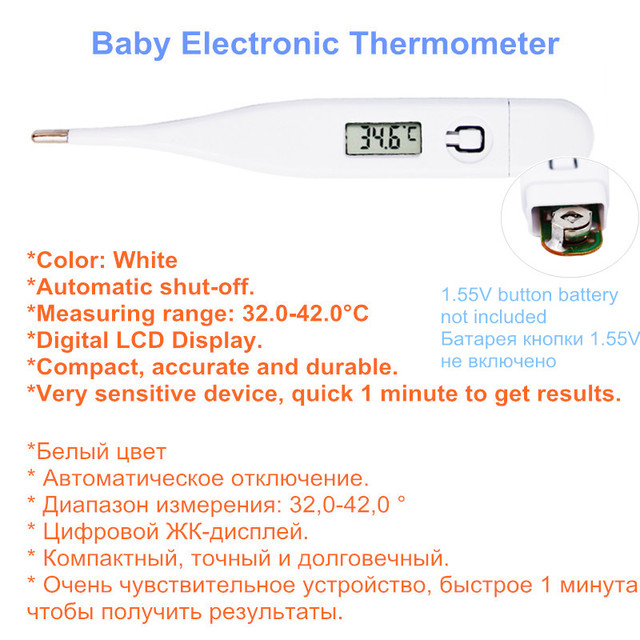 Baby Health Monitors Nipple Thermometer Baby Fever Thermometer LCD Digital Mouth Nipple Pacifier Thermometer 30%off 4