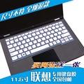 11 11.6 дюймов для lenovo клавиатура Силиконовые Клавиатуры Обложка Протектор для YOGA 11 S YOGA 2 11 YOGA 3 11 S206 S210 MIIX4 MIIX 700