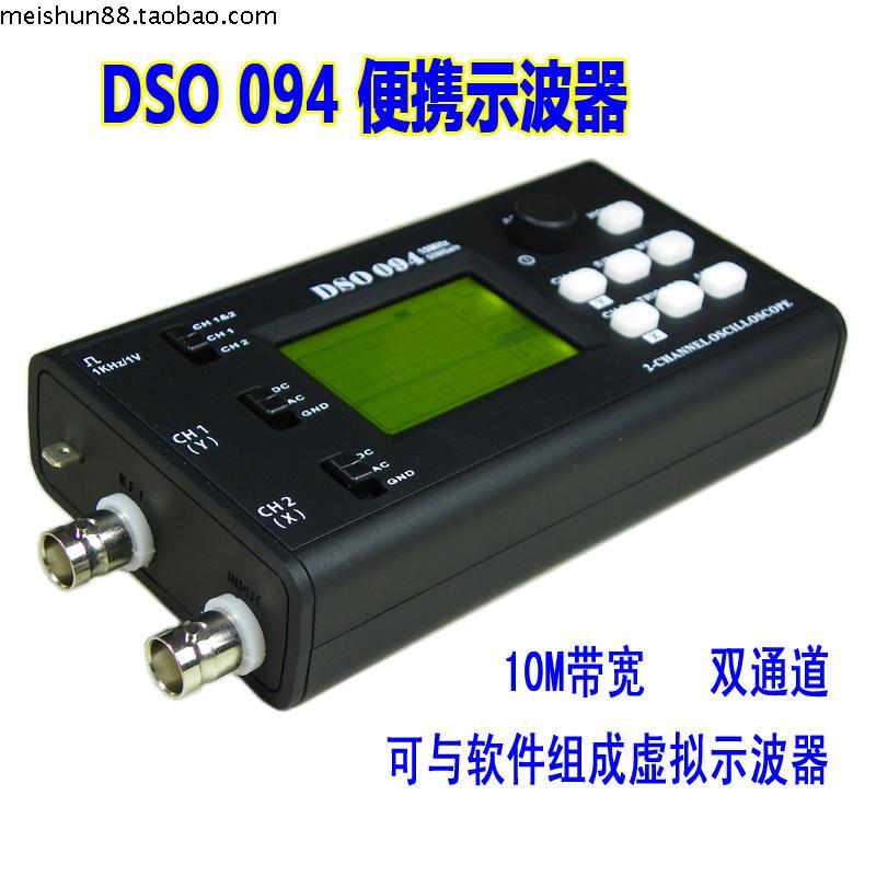10MHz Dual-channel Oscilloscope USB Virtual Digital Storage Oscilloscope PC oscilloscope DSO094 dso 150 2 0 lcd usb dual channel oscilloscope