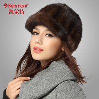 Kenmont Women Winter Caps Hats Coffee Of 100 Marten Hair With Fashion Design Visors For Holidays