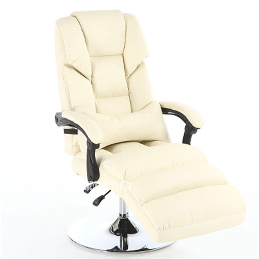 005 ланч-брейк компьютерное подъемное кресло-кресло губка опыт шезлонг красота массажное кресло вращающееся кресло с поручнем - Цвет: C