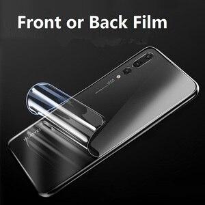 Защитная пленка для Huawei Mate 10, 20lite Pro, RS, P20lite, P20pro, Nova2s, 3i, 4 (не закаленное стекло)