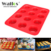 Walfos Thick 12 Cup Silicone Muffin Pan Cupcake Baking Pan Non Stick Silicone Cake Mold 12
