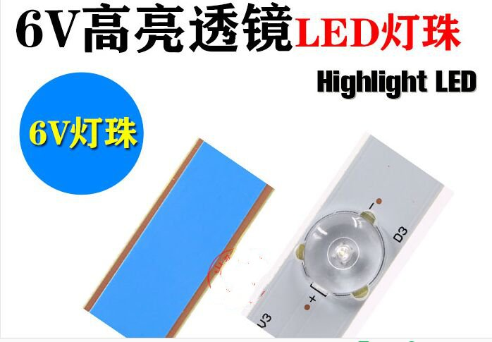original new 6V lens lamps LCD TV LED lamp bead general modified lamp 32 inch LED backlight bar strip for KONKA KDL48SS618U 6PCS