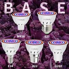 E27 Светодиодный светильник для выращивания растений e14 светодиодный