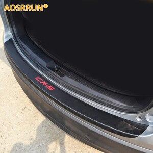AOSRRUN PU leather Carbon fiber Stying After guard Rear Bumper Trunk Guard Plate Car Accessories For Mazda CX-5 CX5 2012-2018(China)