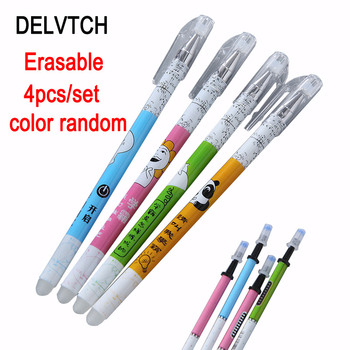 DELVTCH 0.38MM 4pcs/set Erasable Pen Blue/ Black Ink Refills Writing Neutral Gel Pen for School Office Stationery kawaii small fresh style erasable gel pen refills is blue ink and black ink a magical writing neutral pen