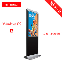 65 Inch Touch Screen Windows I3 Floor Stand Kiosk Digital Signage Advertisement Player