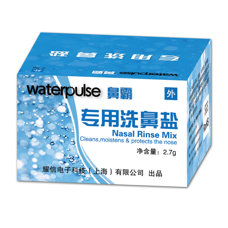 30 bags Nose Care Nasal Wash Cleaner's Salt Child Adult Avoid Allergic Rhinitis Children Cleaning Nose Protector Cleans Moistens 3pack rhinitis spray rhinitis sinusitis nasal congestion itchy nose allergic rhinitis nosal spray chinese herbal treatment