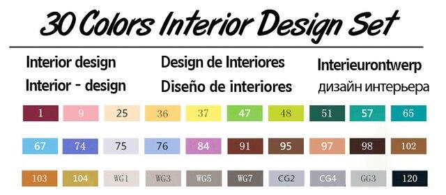30 Interior Set
