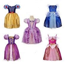 2018 Halloween Girls Dresses Kids Cindrella Snow White Queen Cosplay Costume Girl Princess Rapunzel Aurora Belle Dress Vestidos растение даваллия d17см