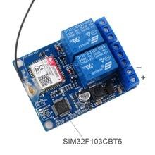 SIM800C STM32F103CBT6 ل الدفيئة مضخة أكسجين FZ3064 RCmall 2 قناة التتابع وحدة SMS مفتاح تبديل وحدة التحكم في نظام الاتصالات