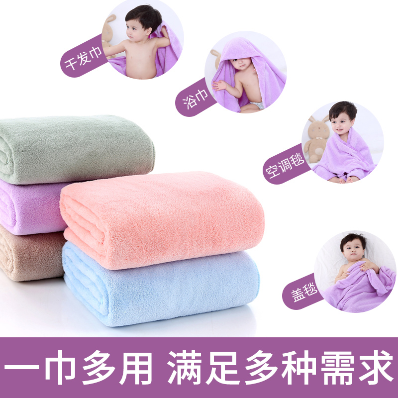 Skin-friendly delicate baby bath towel newborn cotton gauze children baby bath soft super soft absorbent thickening large towel