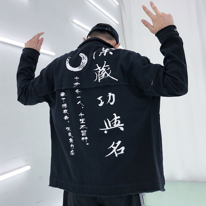 Autumn Casual Chinese Character Print Denim Jacket Coat Winter Men Chinese Style Streetwear Hip Hop Denim Jacket Plus Size S 5XL