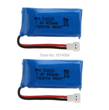 2Pcs Upgraded 400mAh 30C Lipo Battery 7.4V 2S for DM007 RC Quadcopter Part