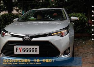 Image 2 - 1 takım araba tampon başkanı işık Toyota Levin far 2017 ~ 2019 yıl LED/HID xenon Corolla auris axio kafa lambası Levin sis lambası