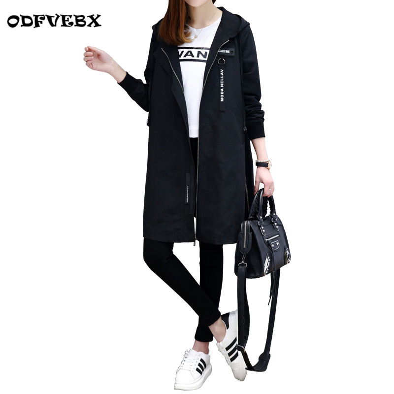 Boutique 2109 spring new women's   trench   coat fashion high-end Zipper pocket medium long loose windbreaker coat female ODFVEBX
