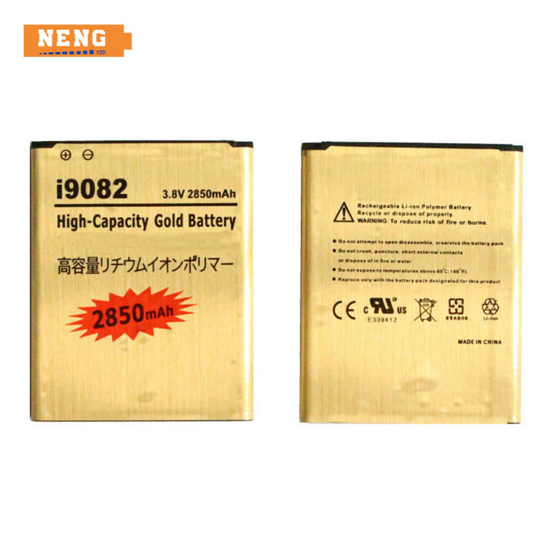 NENG 2850mAh EB535163LU 3.8VDC 2018 New Replacement Li-ion Battery for Samsung Galaxy DUOS I9080 I879 I9118 I9082 GT-i9082