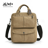 2017 New Men S Travel Bag Cool Canvas Bag Fashion Men S Messenger Bag High Quality