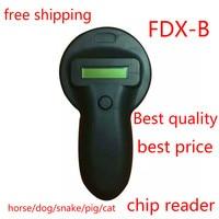 FDX B Handheld Animal Reader Animal Chip Reader Dog Chip Reader Cat Chip Scanner Horse RFID