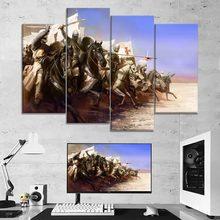 Popular Templar Art-Buy Cheap Templar Art lots from China