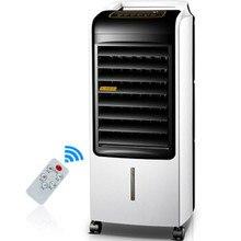 Royaltar пульт дистанционного управления холодный теплый кондиционер вентилятор охлаждения Электрический напольный вентилятор домашний портативный мини двойного использования кондиционер