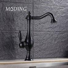 Моддинг домохозяйство латунь черная краска кухонный кран 360 Поворотный ванной бассейна раковина смесителя # MD1B8076AB