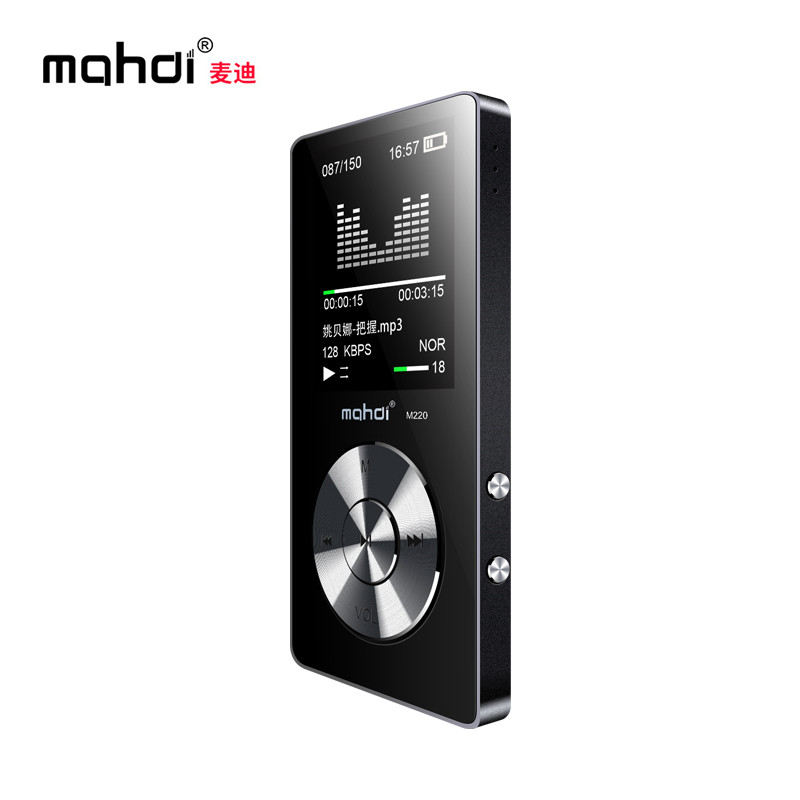 Mahdi M220 HIFI MP3 Player Aluminium Portable Digital Audio Player 8GB 1.8 Screen Built-in Horn Support FM TF Card Tape Record