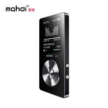 Mahdi M220 HIFI MP3 Player Aluminium Portable Digital Audio