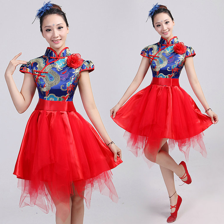 2017 Hmong Clothes Chinese Style Porcelain Pattern Modern Dance Costumes Dresses Yarn Skirt Wind Stage Performance Clothing