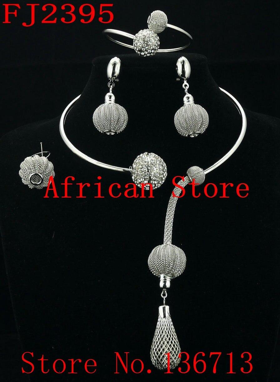 африканский комплект ювелирных изделий с доставкой в Россию