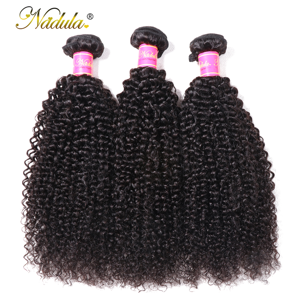 Nadula Hair Kinky Curly Bundles 100% Human Hair Bundles 8-26inch Remy Hair Extensions 1/3/4 Bundles Hair Weaves Natural Color
