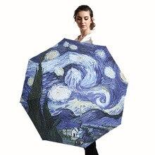 Ван Гог Картина маслом зонтик женский креативный звездное небо Искусство зонтик Женский Открытый путешествия солнце Зонты девушка дождь зонты