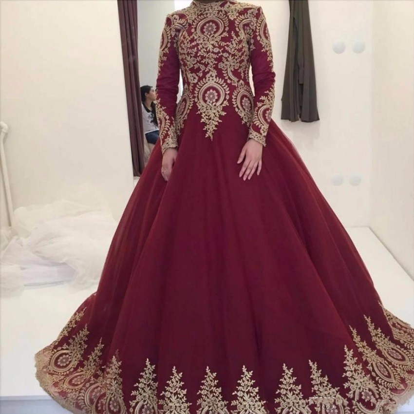2019 Burgundy Gold Ball Gown Arabic Wedding Dresses With Long Sleeves Modest High Neck Lace Appliques Muslim Dubai Bridal Gowns