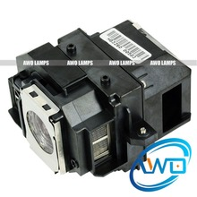 hot deal buy awo cheap compatible projector lamp elplp54/v13h010l54 eb-s8/h328b/eb-x7 projectors with new housing