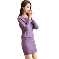 new women skirts sweaters outfit twist twinset pullover o neck sweater knitwear suits skirt korean fashion lady knitting vestid