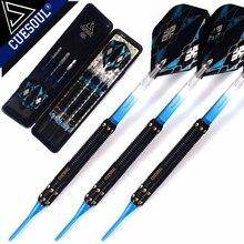 Подарок! Cuesul профессиональная электронная дротика с мягким наконечником, Дротика s с разными стилями, синяя поликарбонатная Дротика STBS074
