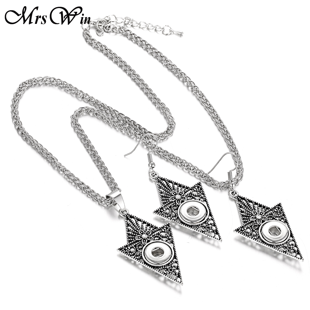 High Quality Snap Jewelry Sets 12MM Snap Drop Earrings & Snap Pendant Necklace for Women