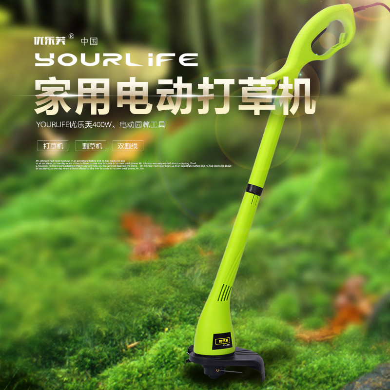 12500 rev / min 400w ultra-high power lawn mower range 240mm diameter pure copper wire motor multi-function grass cutter