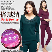 2016 Direct Selling Limited Acrylic Nylon Spandex Thermal Underwear Thermal Underwear Set Fiber Women's Lace Autumn Ou85603t