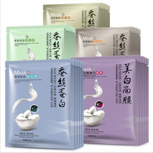 One Spring Silk Facemask Skin Care Plant Facial Mask Moisturizing Oil Control Blackhead Remover Wrapped Mask Face Mask Face Care