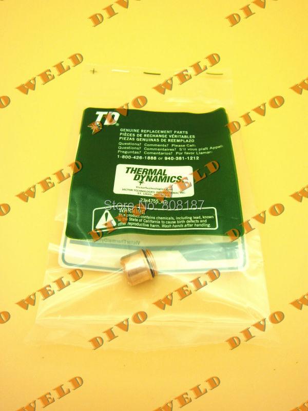 20pcs 9-8244 Shield Cap,Drag,40A for the