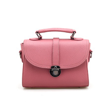 Chic Lock Closure Japan And Korean Style Small font b Handbag b font Women Classy Trendy