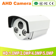 цена на 2018 New Waterproof 1080P CCTV Camera 5MP 4MP 2MP 1MP 3.6MM Lens AHD Camera Night Vision Waterproof Outdoor Bullet Camera