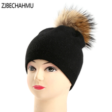 Autumn winter beanies hat unisex knitted wool Skullies casual caps with real raccoon fox fur pompom solid colors ski gorros cap цены онлайн