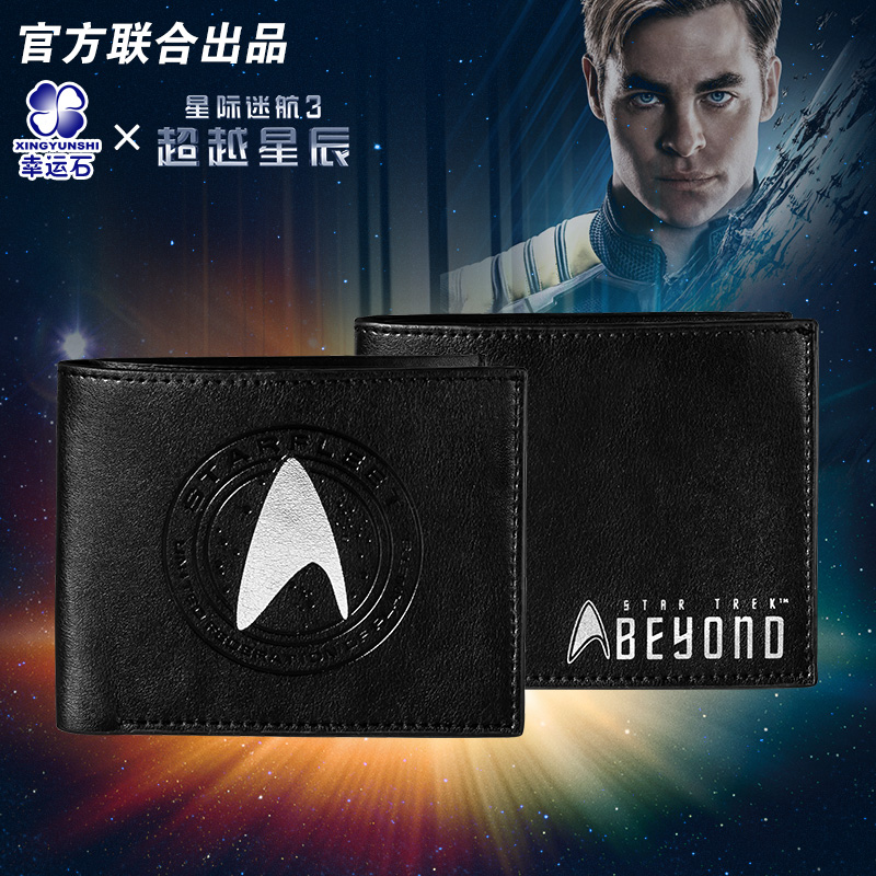 Star Trek Hollywood movie U.S.S. Enterprise short wallet brilliant hollywood 47880 06
