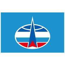 Бесплатная доставка флаг xvggdg 3x5 футов российских военных