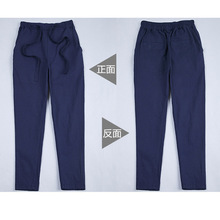 New women's casual pants capris fashion