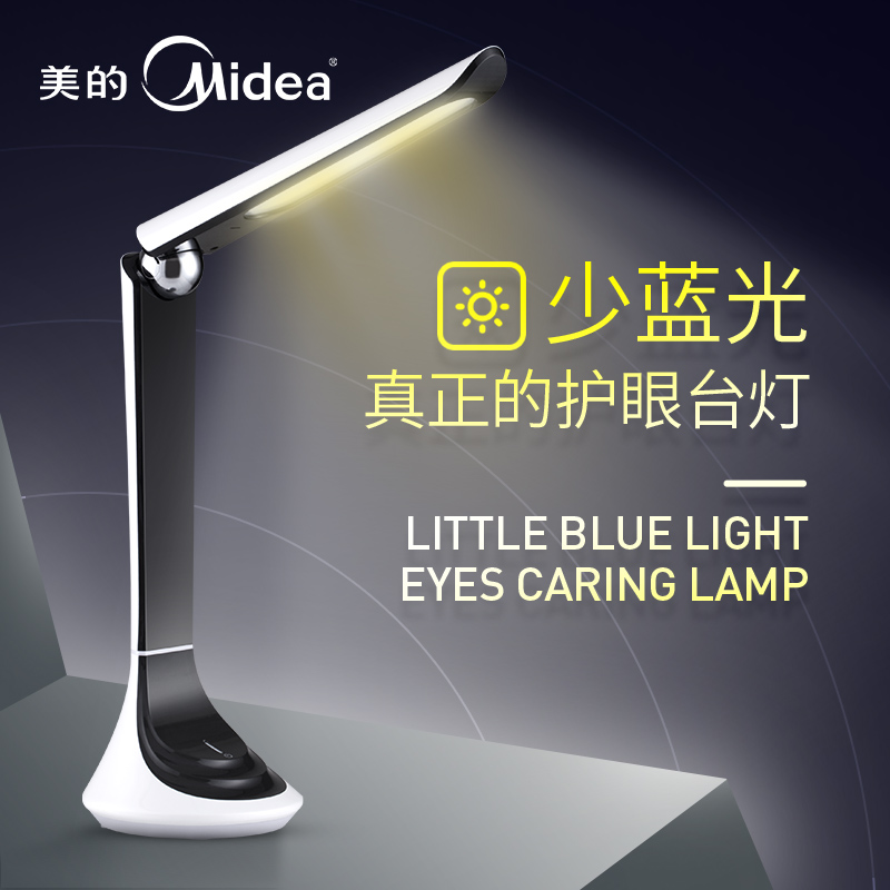 Rechargeable Led Table Lamp Eye Protection Desk Children Writing Primary School Students Dormitory Using Foldable Dimming creative fashion led touch small lamp dc plug eye study with college students dormitory dormitory goggle led book