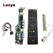 "HDMI 、 VGA 、 AV USB オーディオ液晶画面コントローラボードのための 14 ""15.6"" B140XW01 B156XW02 LP156WH2 B156XW04 B156XTN02.1 1366 × 768 C1 006"